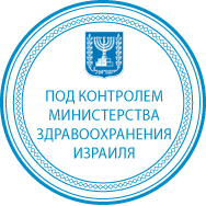stamp_israel